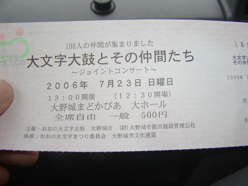 P1010003_54